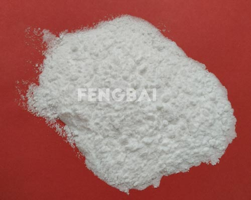 Aluminum Chlorohydrate Powder
