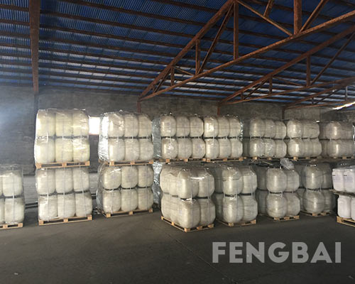 Fengbai SDIC Chemicals Factory