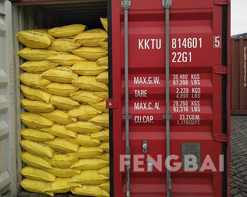 Fengbai PAC to Colombia
